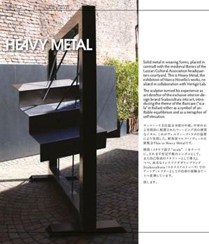 UBTH-Mug-Magazine-25_11-HEAVY